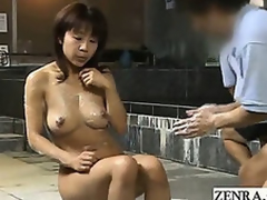Lustful milf client bathed at a strange Japan bathhouse
